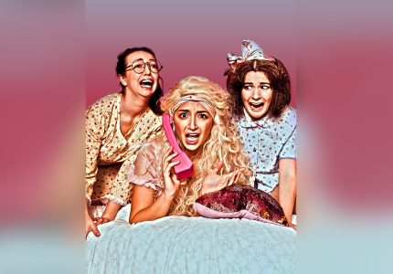 publicity image for the comedy show Scream Phone